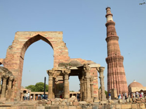 the-qutub-minar